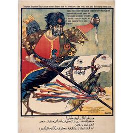 Comrade Mussulman (poster)