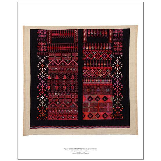 Twelve Windows (detail: Lydda and Ramleh) 2012-2013 (mini print)