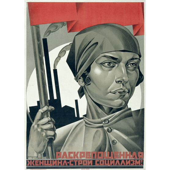 The Emancipated Woman is Building Socialism (poster)
