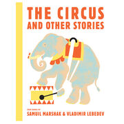 The Circus and Other Stories