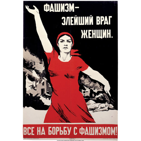 Facism - The Most Evil Enemy of Women (poster)
