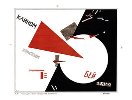 Lissitzky: Beat the Whites with the Red Wedge