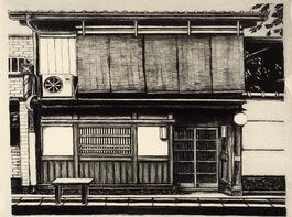 Lisa Milroy: Kyoto House