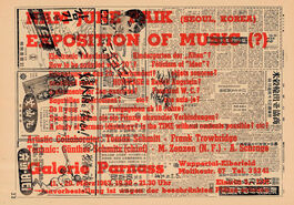Nam June Paik: Poster for Exposition of Music-Electronic Television