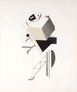Lissitzky: 3. Sentry, from Figurines