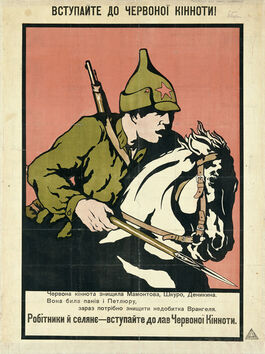 Silkin: Join the Red Cavalry!