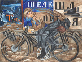 Goncharova: Cyclist