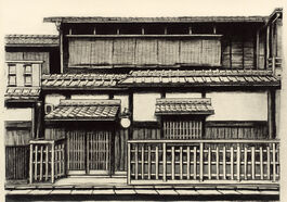 Lisa Milroy: Kyoto House