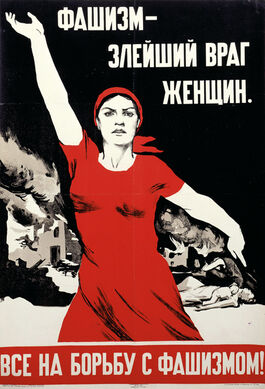 Vatolina: Fascism - The Most Evil Enemy of Women