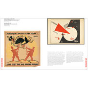 Red Star Over Russia: Revolution in Visual Culture 1905-55