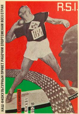 Klutsis: Moscow All-Union Olympiad (Spartakiada)