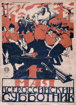 Moor: May Day - All-Russian Subbotnik