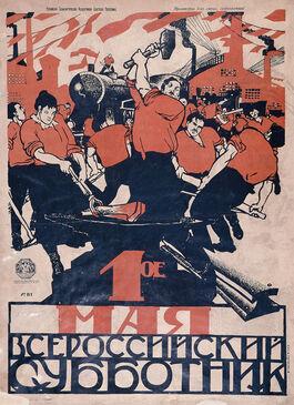 Moor: May Day - All-Russian Subbotnik