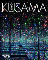 Yayoi Kusama shop