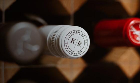 Tate Cellar Wine